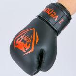 Перчатки боксерские Venum CONTENDER